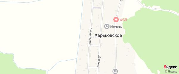 Школьная улица на карте Харьковского села с номерами домов