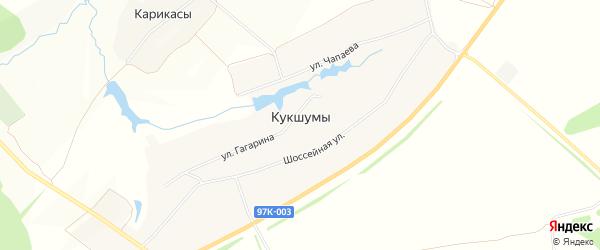 Карта деревни Кукшумы в Чувашии с улицами и номерами домов