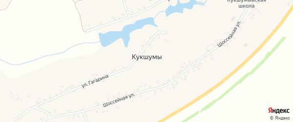 Шоссейная улица на карте деревни Кукшумы с номерами домов
