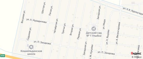 2-я улица на карте села Кошкельды с номерами домов