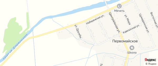 Улица Дружбы на карте Первомайского села с номерами домов