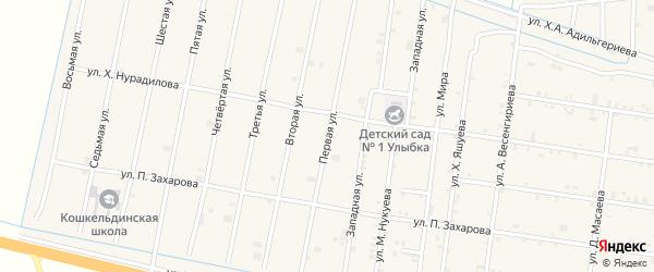 Первая улица на карте села Кошкельды с номерами домов