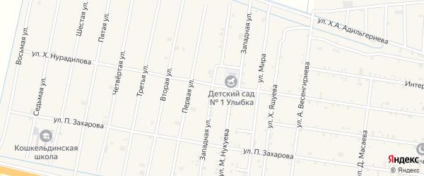 Западная улица на карте села Кошкельды с номерами домов