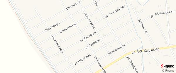 Улица Согласия на карте села Энгель-юрт с номерами домов