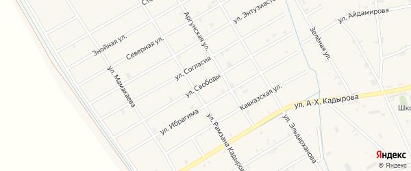 Улица Свободы на карте села Энгель-юрт с номерами домов