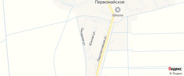 Южная улица на карте Первомайского села с номерами домов