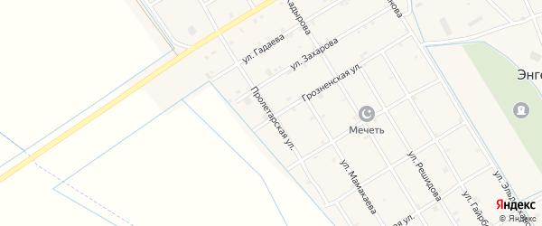 Пролетарская улица на карте села Энгель-юрт с номерами домов