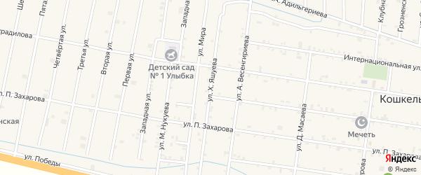 Улица Яшуева на карте села Кошкельды с номерами домов
