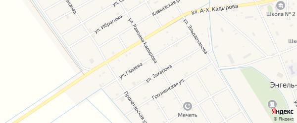 Улица Гадаева на карте села Энгель-юрт с номерами домов