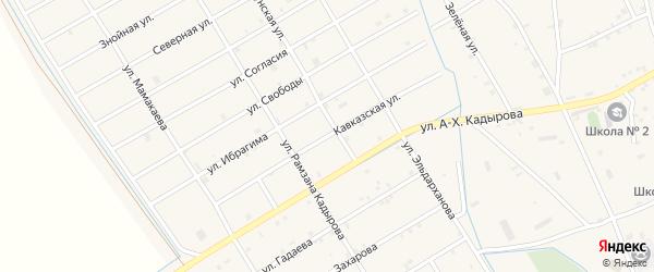Кавказская улица на карте села Энгель-юрт с номерами домов