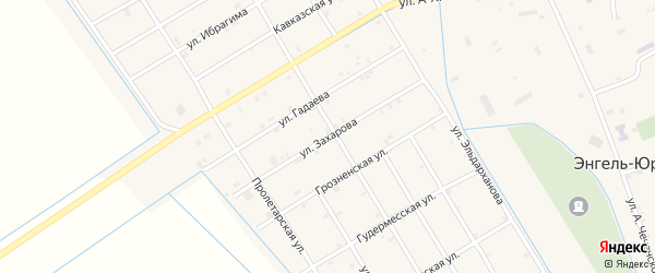 Улица Захарова на карте села Энгель-юрт с номерами домов