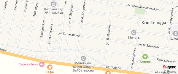 Улица П.Захарова на карте села Кошкельды с номерами домов