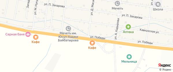 Улица Победы на карте села Кошкельды с номерами домов