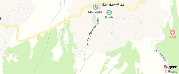 Улица Г.М.Джамирзаева на карте села Зандака-Ары с номерами домов
