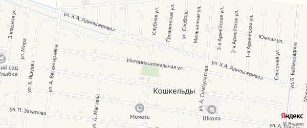 Интернациональная улица на карте села Кошкельды с номерами домов