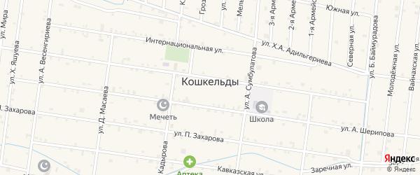 Улица В.Дагаева на карте села Кошкельды с номерами домов