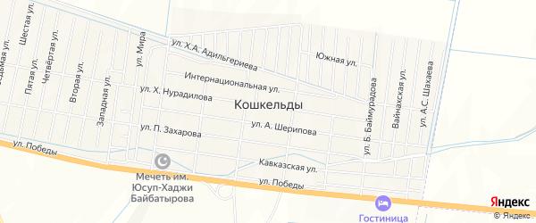 Карта села Кошкельды в Чечне с улицами и номерами домов