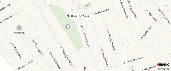 Улица А.Чеченского на карте села Энгель-юрт с номерами домов