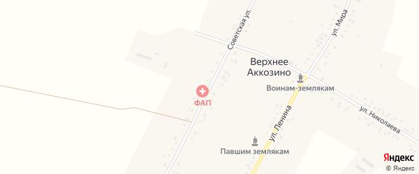 Советская улица на карте деревни Верхнее Аккозино с номерами домов