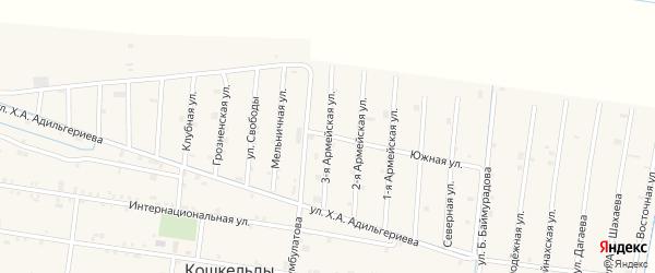 Армейская 3-я улица на карте села Кошкельды с номерами домов