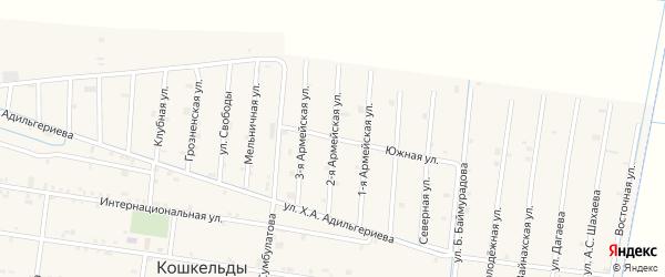 Армейская 2-я улица на карте села Кошкельды с номерами домов
