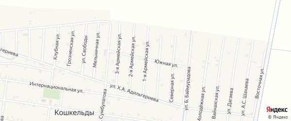Армейская 1-я улица на карте села Кошкельды с номерами домов