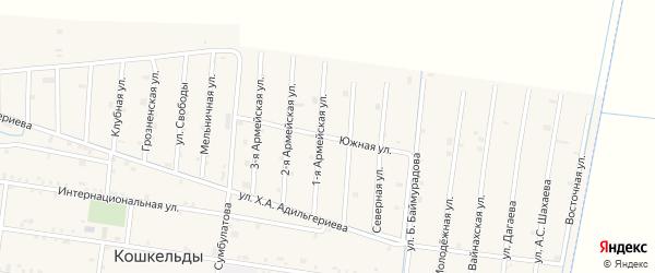 Южная улица на карте села Кошкельды с номерами домов