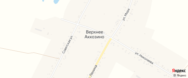 Улица Ленина на карте деревни Верхнее Аккозино с номерами домов