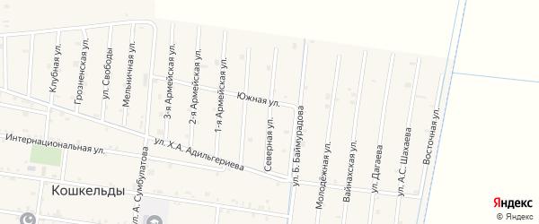 Северная улица на карте села Кошкельды с номерами домов