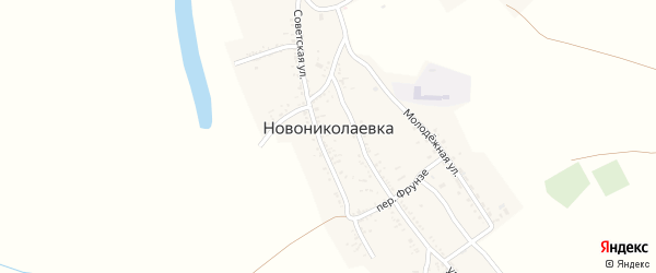 Молодежная улица на карте села Ново-Николаевки с номерами домов