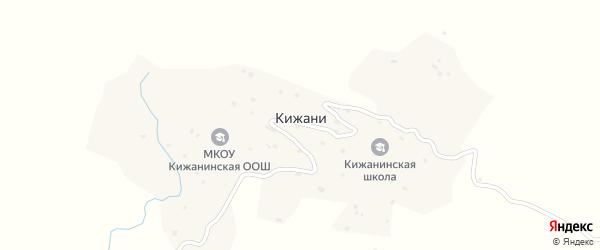 Центральная улица на карте села Кижани с номерами домов