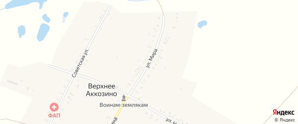 Улица Мира на карте деревни Верхнее Аккозино с номерами домов