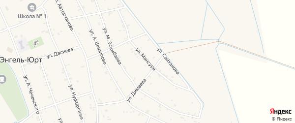 Улица Мансура на карте села Энгель-юрт с номерами домов
