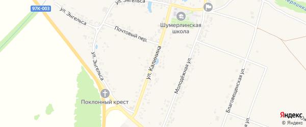 Улица Калинина на карте деревни Шумерли с номерами домов