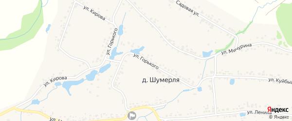Улица Горького на карте деревни Шумерли с номерами домов