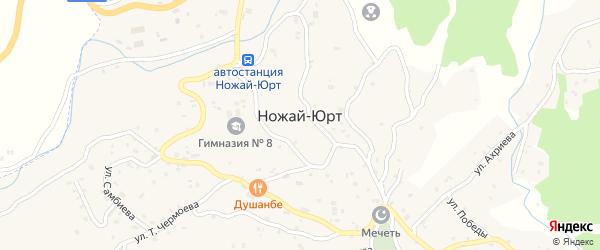 Мостовая улица на карте села Ножая-Юрт с номерами домов