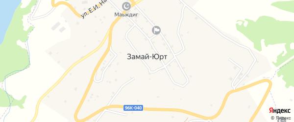 Улица Е.Нагаева на карте села Замай-Юрт с номерами домов