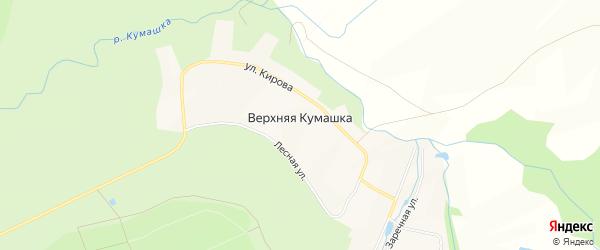 Карта деревни Верхней Кумашки в Чувашии с улицами и номерами домов