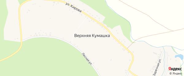 Заречная улица на карте деревни Верхней Кумашки с номерами домов