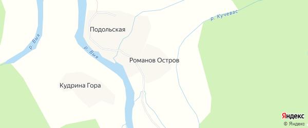 Карта деревни Романова Остров в Архангельской области с улицами и номерами домов