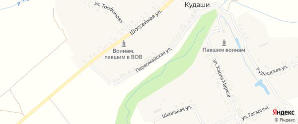Первомайская улица на карте деревни Кудаши с номерами домов