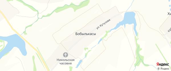 Карта деревни Бобылькас в Чувашии с улицами и номерами домов