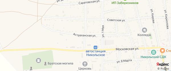 Астраханская улица на карте Никольского села с номерами домов