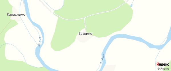 Карта деревни Еськино в Архангельской области с улицами и номерами домов
