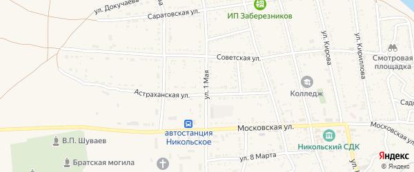1 Мая улица на карте Никольского села с номерами домов