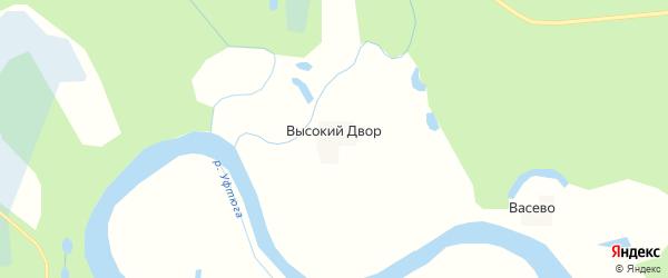 Карта деревни Высокого Двора в Архангельской области с улицами и номерами домов