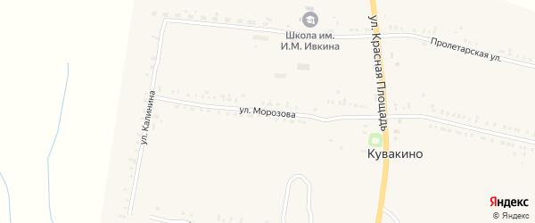 Улица Морозова на карте села Кувакино с номерами домов