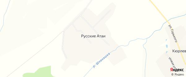 Карта деревни Русские Атаи в Чувашии с улицами и номерами домов