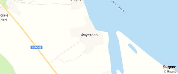 Карта деревни Фаустово в Архангельской области с улицами и номерами домов