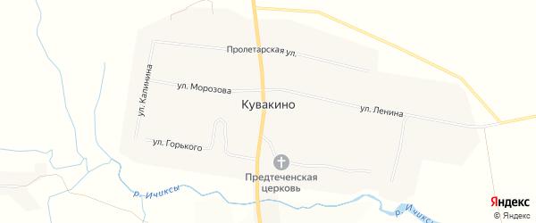 Карта села Кувакино в Чувашии с улицами и номерами домов